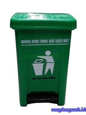 thùng rác MGB 25