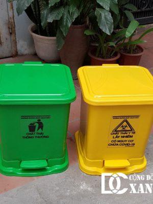 thùng rác y tế đạp chân 30 lít vàng + xanh